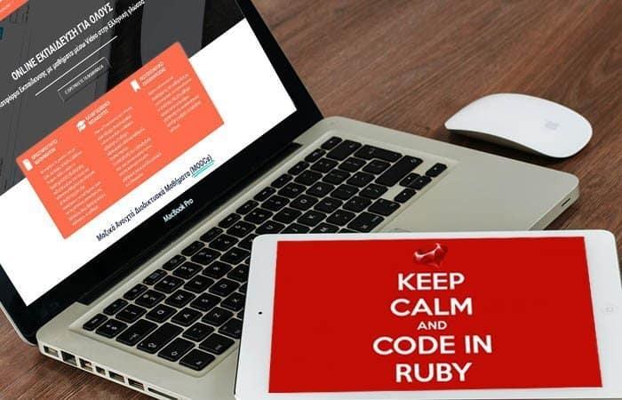 Εισαγωγή στον προγραμματισμό με τη γλώσσα Ruby