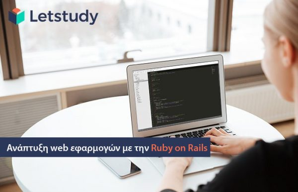 Letstudy - Ruby on rails MOOC course